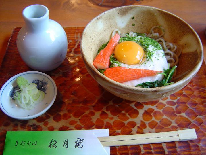 japan-tempura-43