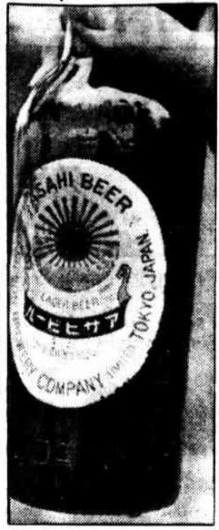 asahi beer 1942