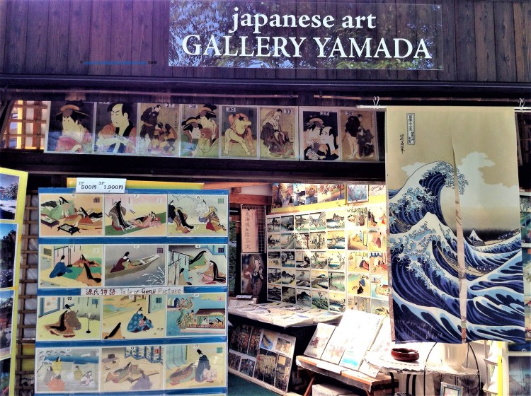 Found this art shop along the canal, Philosopher's Path, Kyoto: This art shop is one of its kind - worth the visit.
