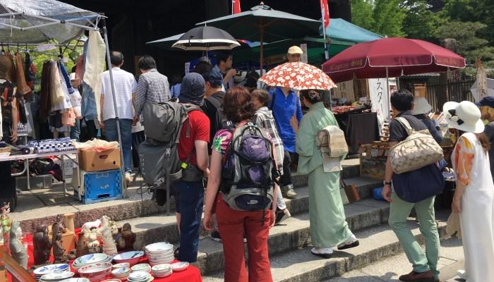 One of Kyoto Markets is Kobo-san flea market at Toji Temple.