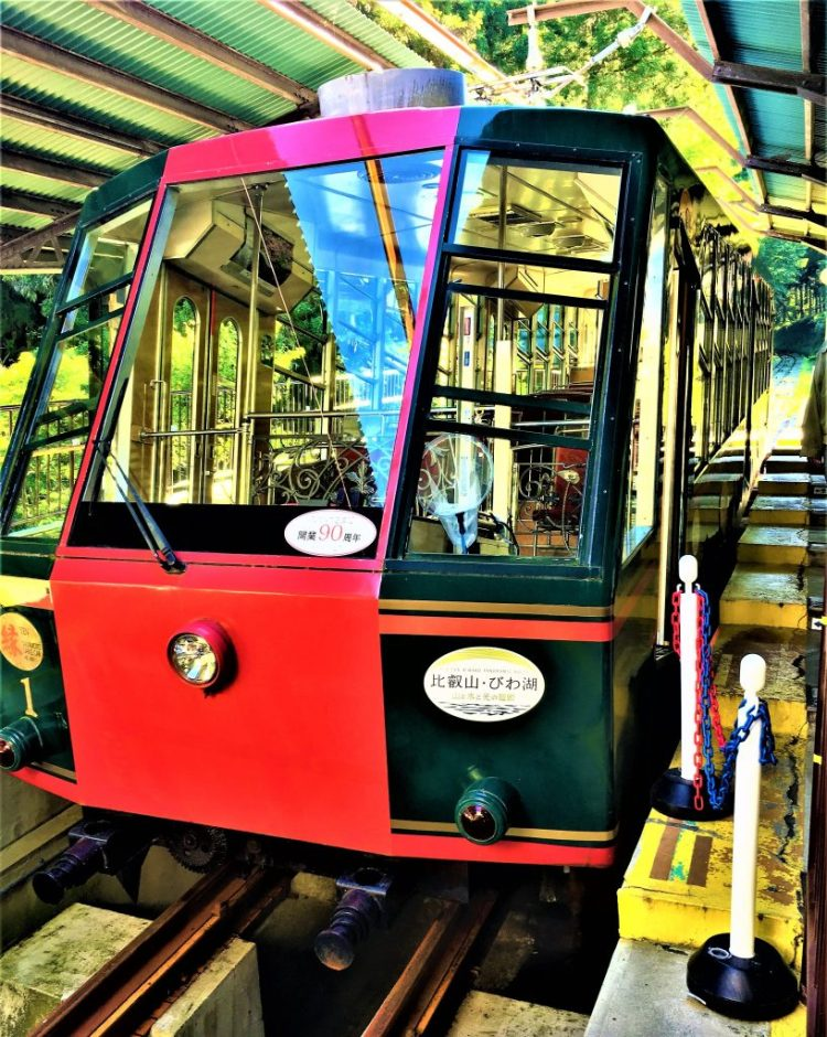 Sakamoto Cable car - A ride from Mount Hiei to Sakamoto Station was just 2 kilometres.