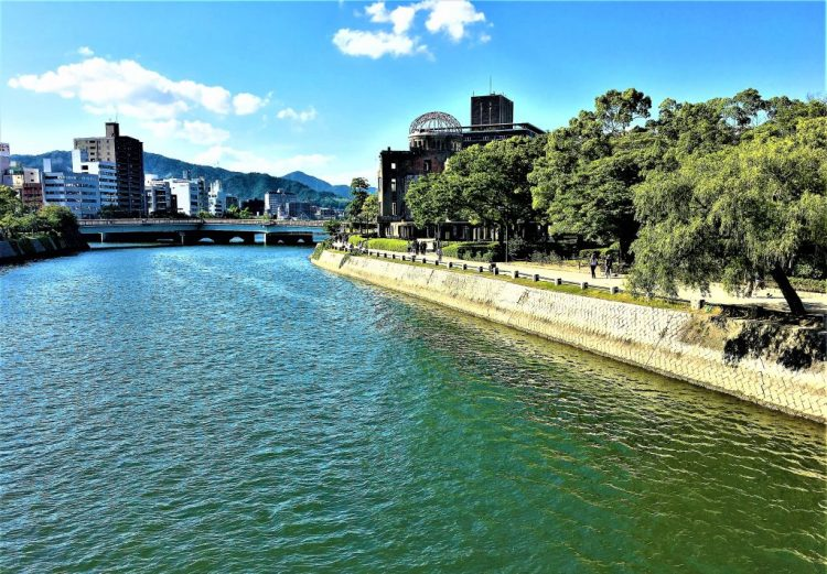 Hiroshima City: View of the Aioi Bridge and the Atomic Bomb Dome from the Memorial Park