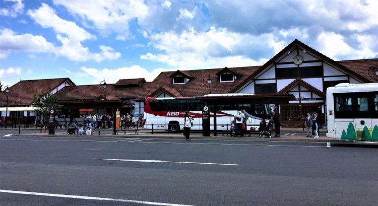 Tourist Information Centre at Kawaguchi Station, Tokyo