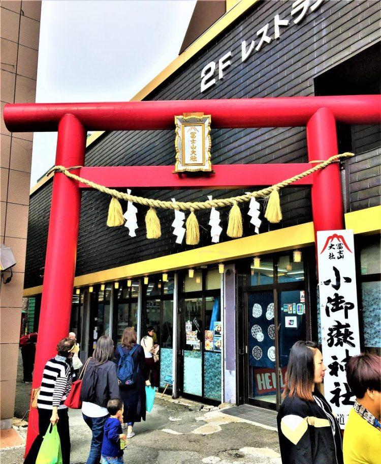 Tokyo-how to make the best of Kamitake Shrine, Mt Fuji