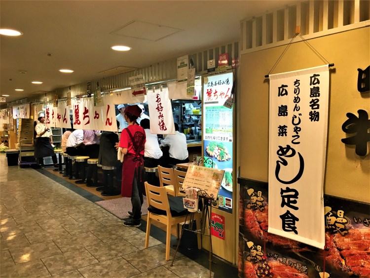 okonomiyaki, Hiroshima's soul food