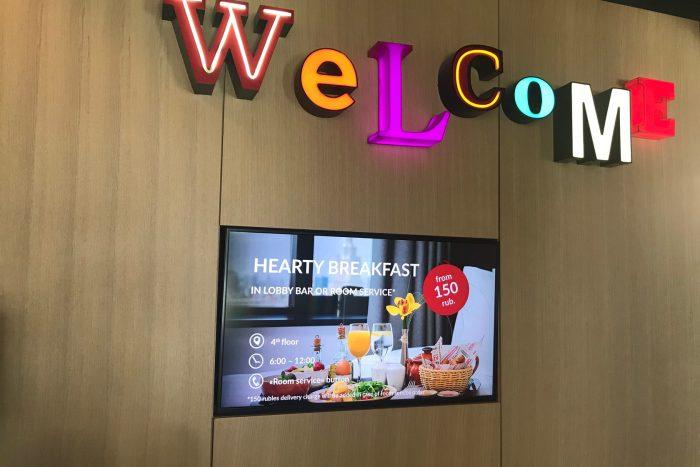 Digital Signage в отеле Азимут