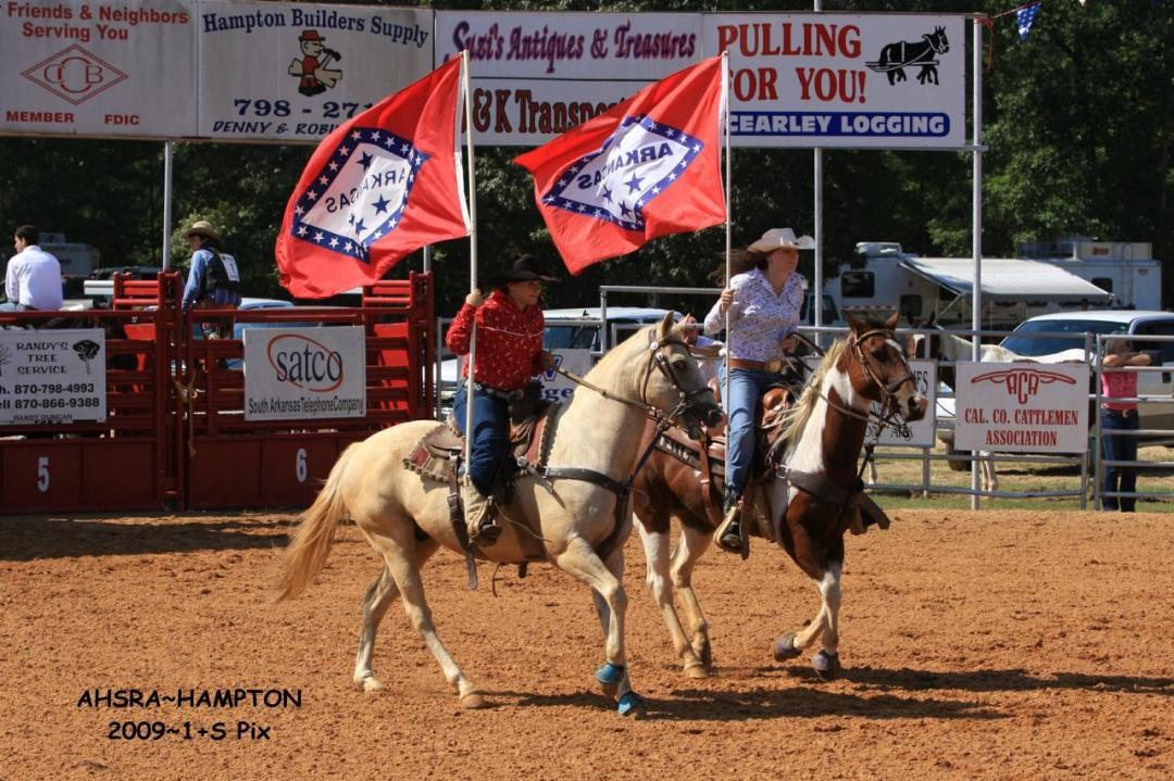 Arkansas Junior Rodeo /  Finals 1
