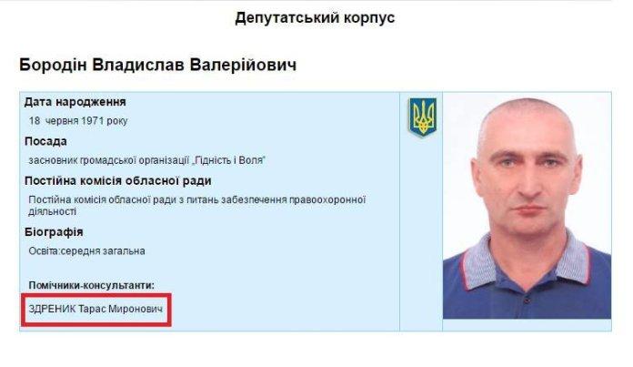 """Активист: На Днепропетровщине """"кулуарно"""" создали комиссию, которая может """"на место старых коррупционеров запихнуть в полицию новых"""""""