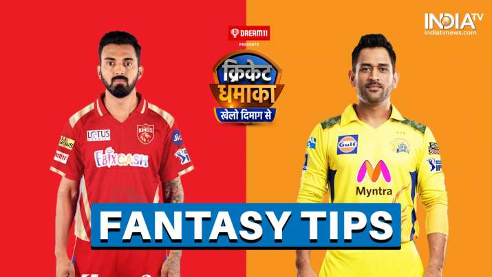 Punjab Kings vs Chennai Super Kings Dream11 Prediction: Get a hold of dream tips for IPL 2021 complement 8 PBKS