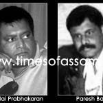 LTTE Chief Prabhakaran and ULFA C-in-C Paresh Baruah