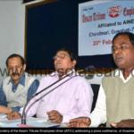 Assam Tribune Employees Union