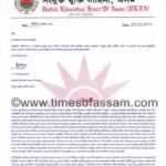 ULFA slams Tarun Gogoi for inactivity over Army Jawan's rape attempt in Assam