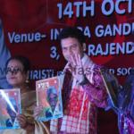 Zubeen Garg and Chatana Das