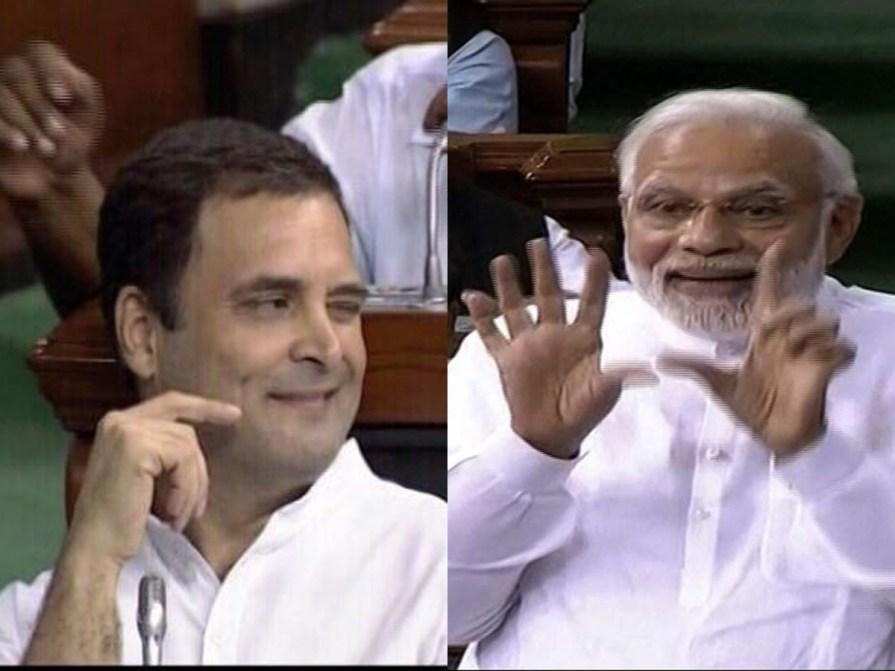 Modi Rahul wink