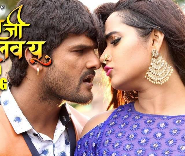 Bhojpuri Song Balam Ji I Love You Sung By Hunny B Bhojpuri Video Songs Times Of India