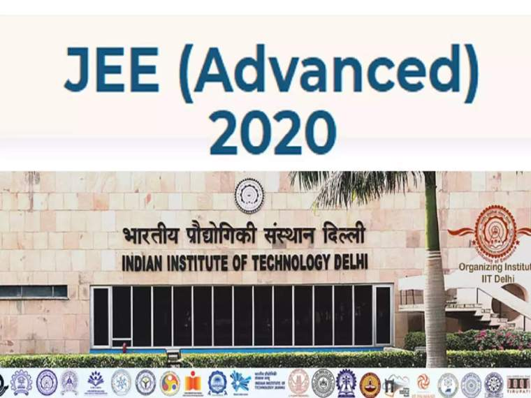 JEE Advanced 2020 important update: Upload category certificates at time of reporting