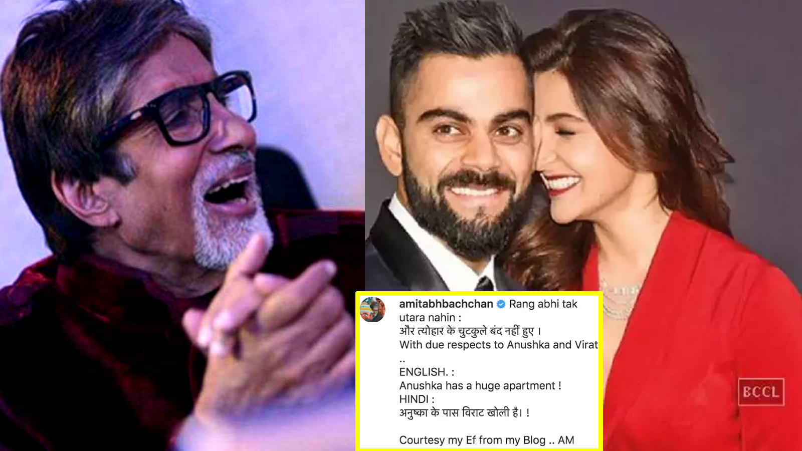 Amitabh Bachchan cracks a joke 'with due respect to Anushka Sharma-Virat Kohli' leaving fans into splits | Hindi Movie News – Bollywood – Times of India