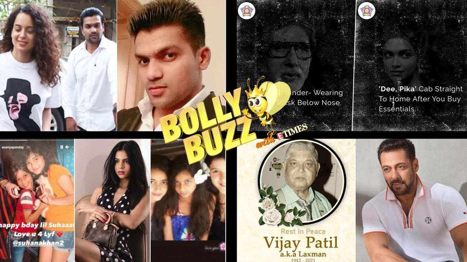 Bolly Buzz: Suhana's BIRTHDAY, FIR against Kangana's bodyguard, Salman MOURNS Vijay Patil's demise | Hindi Movie News – Bollywood – Times of India