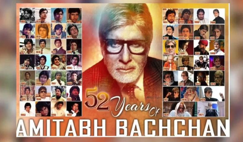 Amitabh Bachchan completes 52 years in Bollywood; says 'still wondering how it all went by' | Hindi Movie News – Bollywood – Times of India