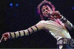 Michael Jackson's house for 23.9 million dollars