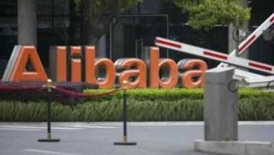 <p>Bloomberg News said that Alibaba's financial services unit Ant was in talks to invest in Caixin Media, but gave no size or price for the stake.<br></p>