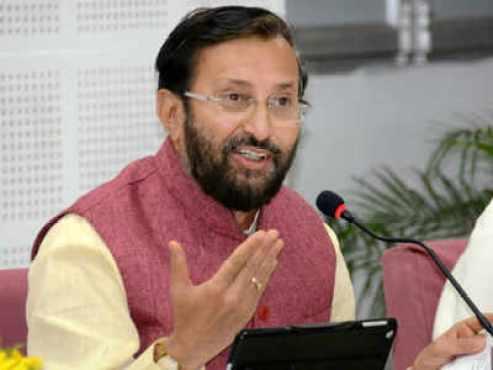 MHRD minister Prakash Javadekar
