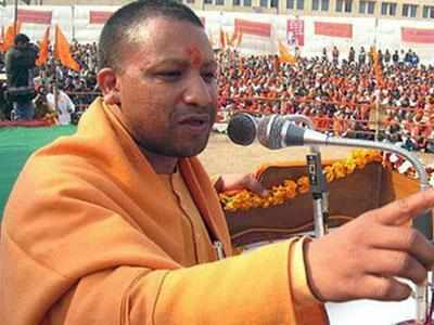 Yogi Adityanath (File photo)