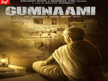 Here's the first poster of Srijit's 'Gumnami', a tribute to Netaji Subhas  Chandra Bose   Bengali Movie News - Times of India