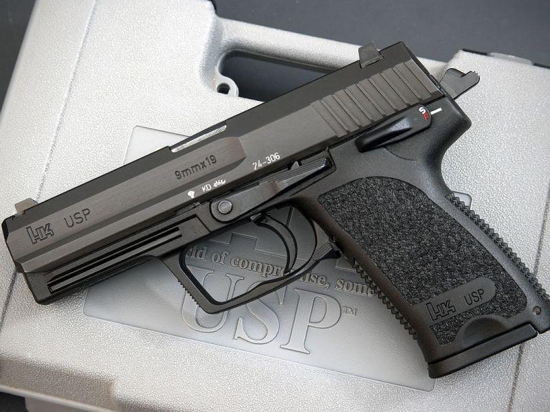 Heckler & Koch model USP9
