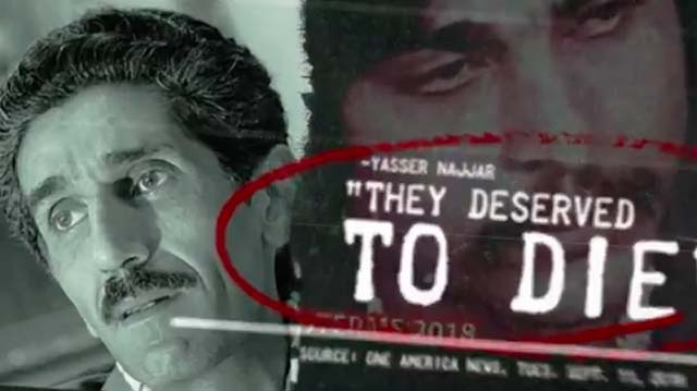 """Screen shot from Duncan Hunter campaign ad suggests that Ammar Campa-Najjar's father said """"They deserved to die,"""" referring to Israelis killed in 1972 Olympic attack."""
