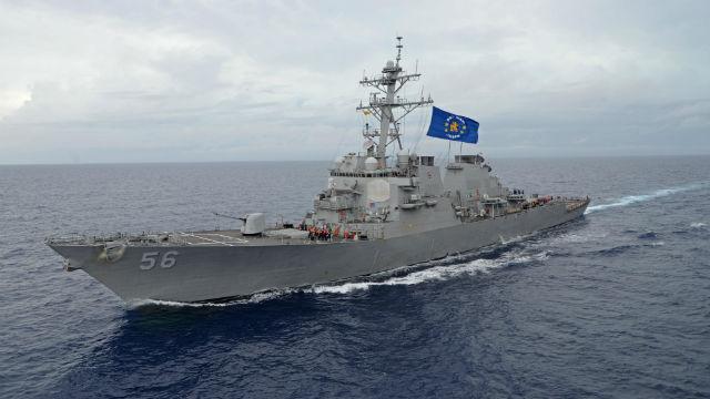 Repaired USS John S. McCain