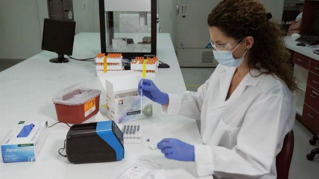 Rapid COVID-19 testing