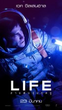 Life-Thai-Poster-4