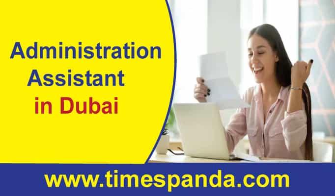 Administration Assistant | ACE Hardware | #Dubai #Administration #Assistant