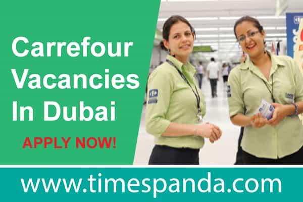 Carrefour Vacancies In Dubai