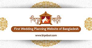 BiyeBari_Logo