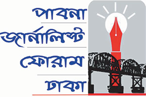 Pabna Journalist Forum_PJF-Logo