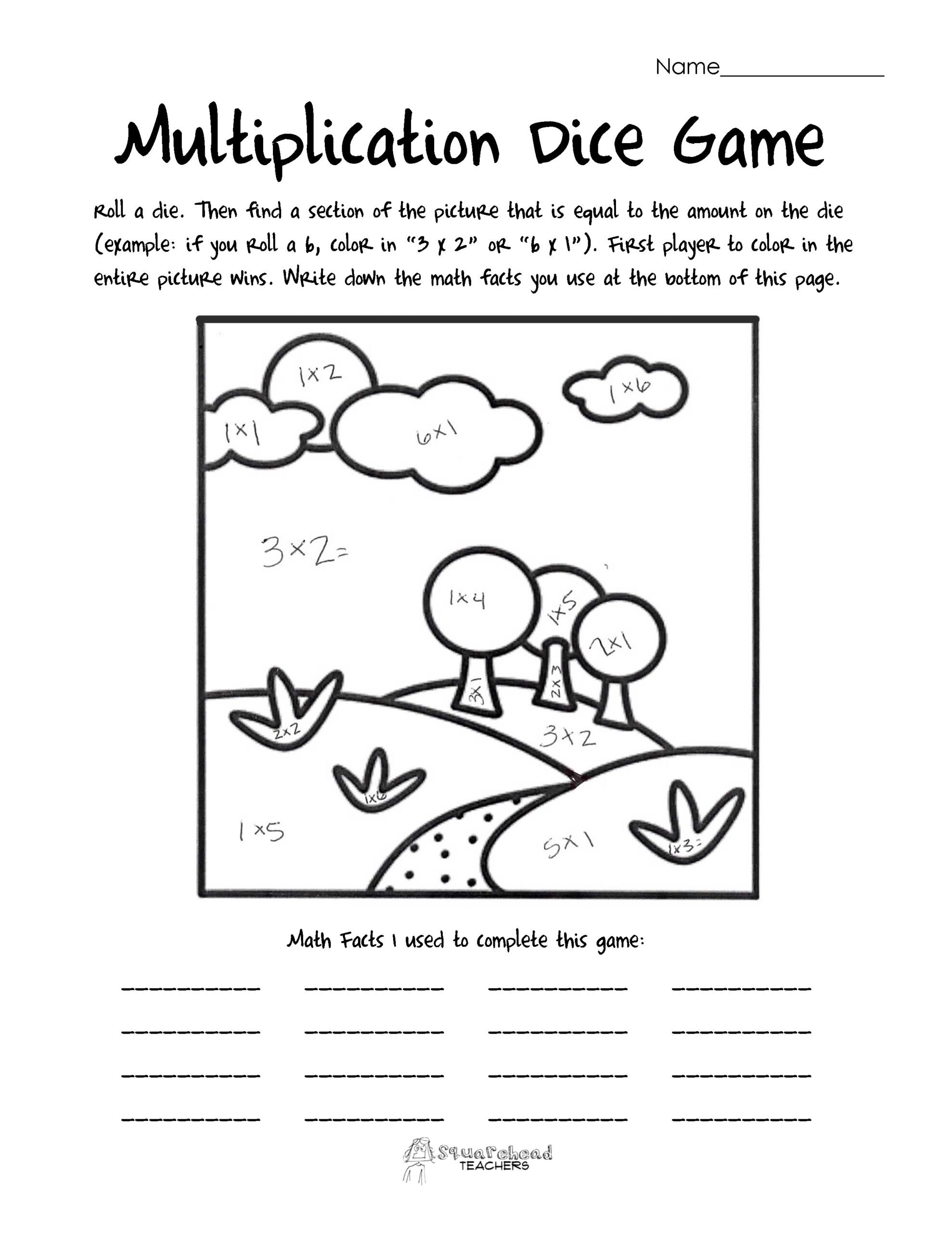 Two Digit Multiplication Coloring Worksheets