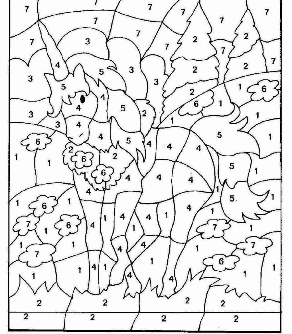 Free Printable Math Multiplication Coloring Worksheets