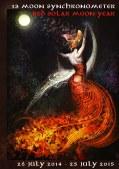Red Solar Moon year