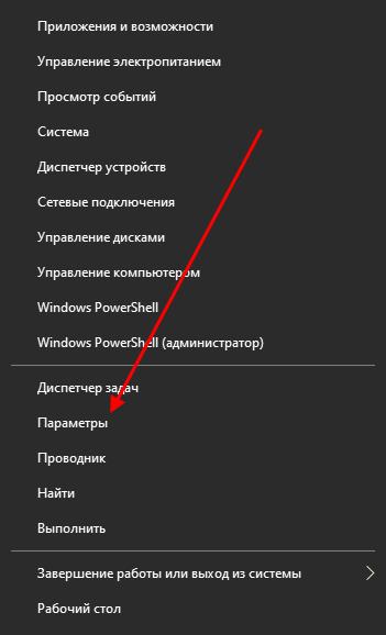 วิธีเปิด Windows 10