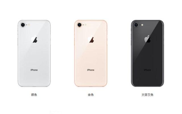 玻璃機背、新處理器、支援無線充電,iPhone 8、iPhone 8 Plus 雙機發表