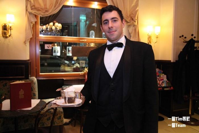 奧地利.維也納|百年咖啡文化 維也納咖啡廳的誕生