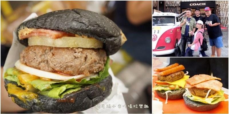 2020全台環島愛心胖卡車義賣美式漢堡新竹站要來啦。小鵲紅豆餅聯手做愛心!(新竹大遠百)--踢小米食記