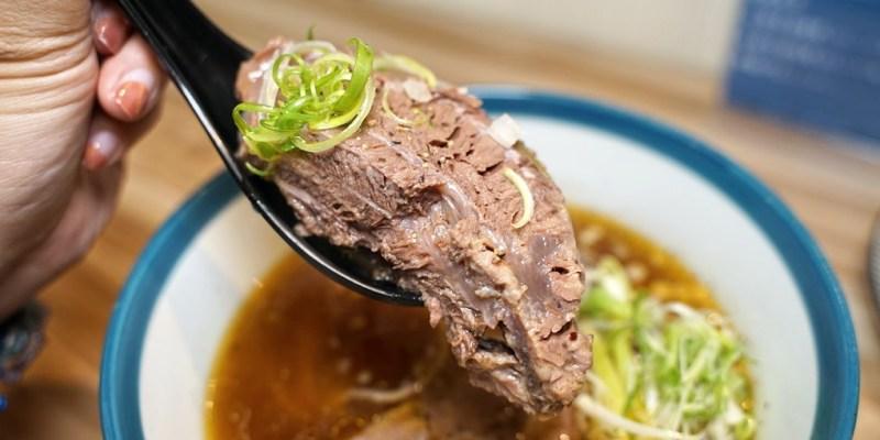 新竹美食|牛~Gyuuu~牛肉麵.Hirosらぁ麵Kitchen日本人煮的牛肉麵。每週只開兩天中午2020台北牛肉麵節紅燒組第三名!(菜單地址營業時間)