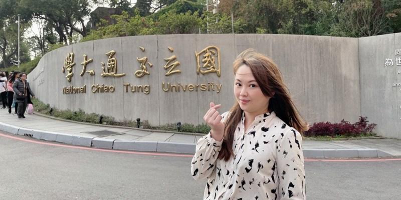陽明交通大學將合併更換新牌。交大舊校牌合照紀念出現排隊人潮!