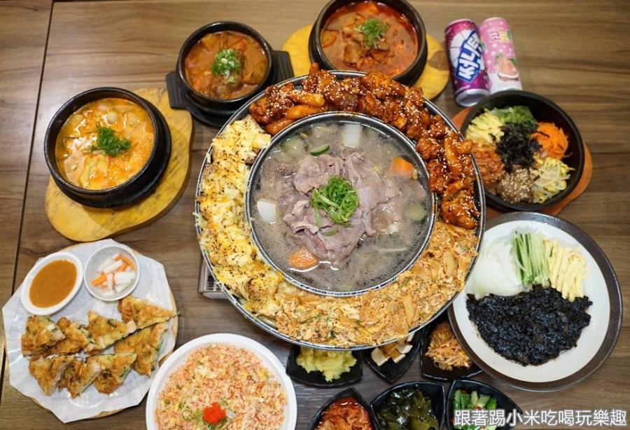 新竹午餐.晚餐.假日宵夜吃韓式料理。多種韓鍋口味+韓國燒鍋大盤滿足不同美味享受。厚切海鮮餅明太子炒飯(喜樂菜單.營業時間地址電話)