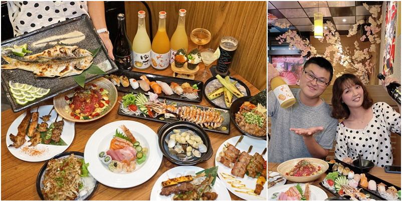 新竹美食 串聚日本料理串烤居酒屋。半夜也可以吃到高貴不貴又用心的日式料理、串烤。晚餐、宵夜、小酌的好選擇。(好停車菜單營業時間地址電話)