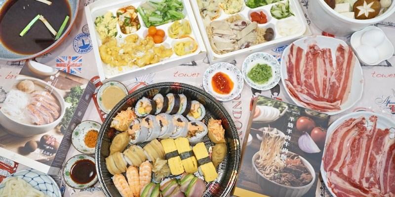 新竹豐邑喜來登大飯店 竹北五星級餐盒200元起!中式、西式、日式料理享宴外帶66折起一日三餐輕鬆搞定!飯店得來速不用下車可領餐點。