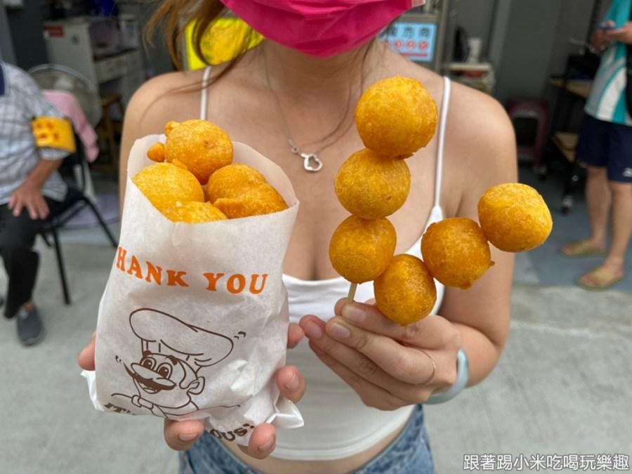 新竹中正台地瓜球|新竹人的銅板美食有雙重地瓜甜味享受的圓滾滾又討喜的平價小吃(夜市美食.營業時間地址價格)